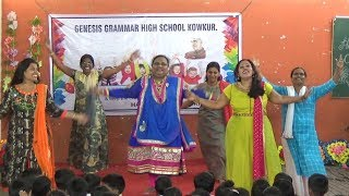 A Beautiful Dance Performance by Teachers on Children's Day || Genesis School ||