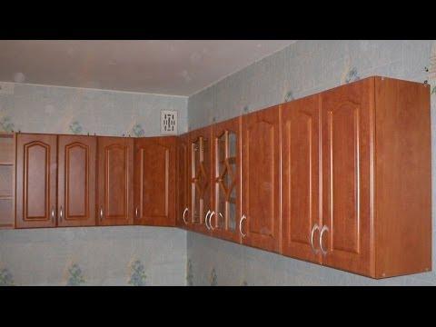 Как закрепить кухонные шкафы на стене