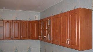 Как повесить шкафы. Подвеска кухонных шкафов на бетонную стену(Подвешиваю кухонные полки. Пожизненная гарантия 0974288408, (044)360-50-41 установка в Киеве Мой канал https://www.youtube.com/user/..., 2014-02-01T20:54:44.000Z)