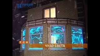 видео Витражи на балконах