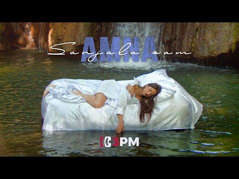 Amna - Sanjala Sam (Official Video) 4K - 3PM