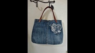 【DIY】リメイク*ジーンズでデニムバッグI remade jeans and made a bag of rose corsage. Easy way to make.