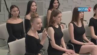 Интервью с организаторами конкурса Мисс Республика Саха (Якутия)