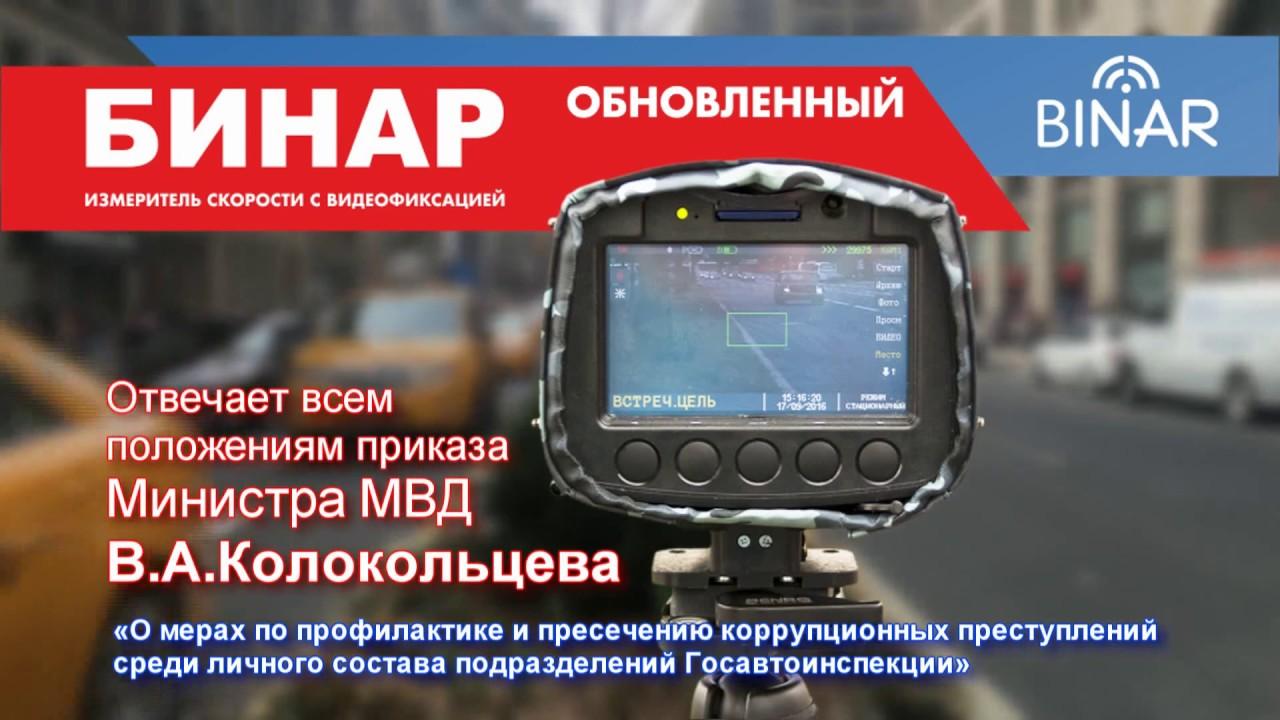 Гибрид 3 в 1: Видеорегистратор + Антирадар + GPS трекер. Тестируем .