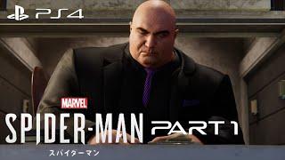 Japanese Dub Marvel's Spider Man PS4 Anime Episode 1 - King Pin