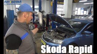 Бөтен дыбыс табыламыз! Skoda Rapid. Self repair of the air conditioning compressor.