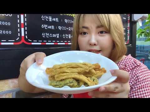 Yang Subin - On a diet - Korean tteokbokk MUKBANG thumbnail