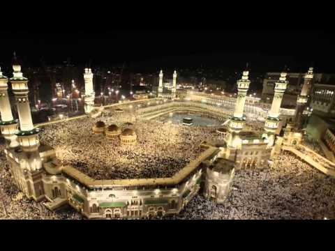 القرآن الكريم : سورة آل عمران Quran Translation -Minshawi: 'Ali `Imran : 3