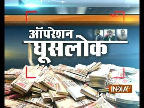 Exclusive: India TV Sting Exposes 9 PWD Staff Openly Taking Bribes, Part 1