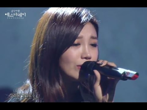 [HOT] Jeong Eun-Ji - If I Leave, 정은지 - 나 가거든, Yesterday 20140301