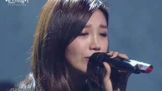 Download lagu [HOT] Jeong Eun-Ji - If I Leave, 정은지 - 나 가거든, Yesterday 20140301