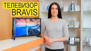 BRAVIS 22F1000 - Обзор Телевизора | Palladium.ua
