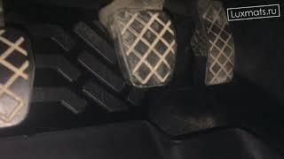 Всесезонные 3D автомобильные коврики в салон Skoda Rapid (Шкода Рапид) 2013-н.в. LUXMATS