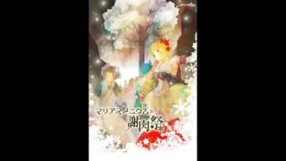 Love Solfege - プロムナード (歌詞)