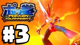 Pokken Tournament Gameplay Walkthrough Part 3 - BLUE LEAGUE! SO MANY BATTLES!  (Pokken Wii U)