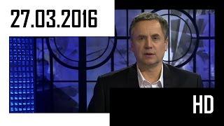 Черно-белое 2 сезон HD. 6-я серия (выпуск 5). Эфир от 27.03.2016.