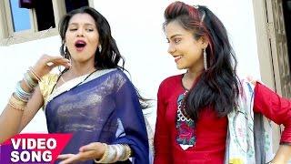 अईठतारु ऐ नन्दो - Gori Tohra Maliye Me - Naveen Sawan - Bhojpuri Hit Songs 2017 new