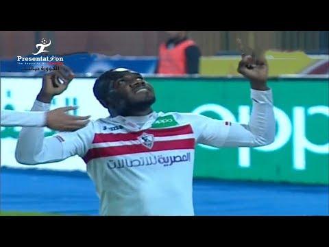 """الهدف الأول لـ الزمالك امام الداخلية """" كاسونجو كابونجو """" الجولة الـ 19 الدوري المصري"""