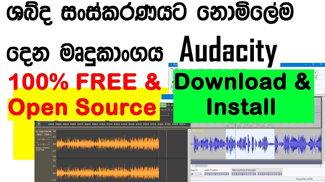Audacity Free Audio Editor - How to Download & Install