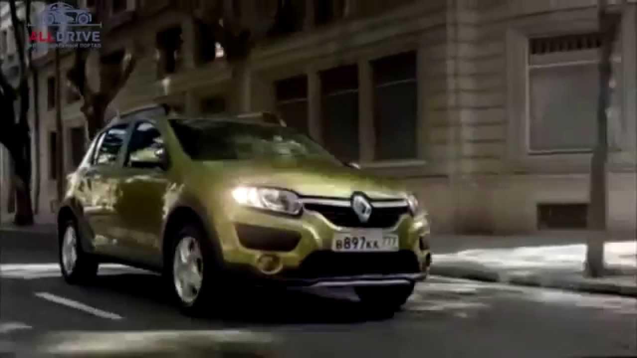 Продажа Авто Рено Эспейс В Беларуси - YouTube