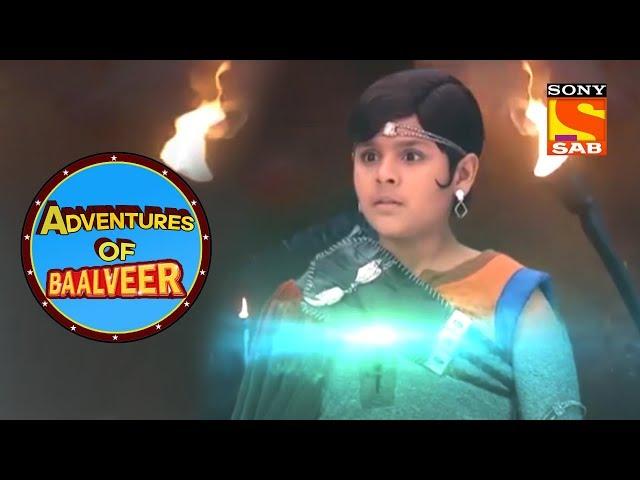 बालवीर ने दी कुर्बानी | Adventures Of Baalveer