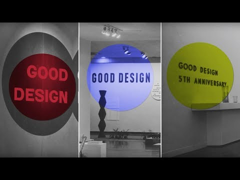 The Value of Good Design | MoMA EXHIBITION