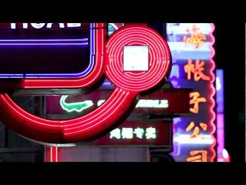 Jazz in Shanghai - Nils Landgren