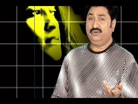 Elo Melo Chule (Chhilam Aachhi Thakbo) - Kumar Sanu Bengali Songs