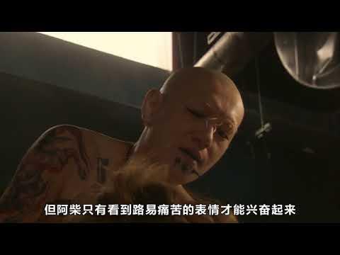3分钟看完日本电影《蛇舌》, 揭露日本灯红酒绿的男女生活, 口味颇重!高清版