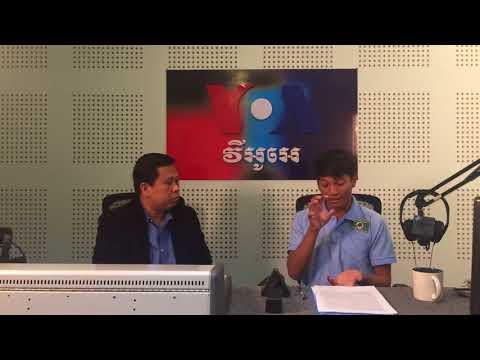 FB Live: Mr. Kuong Len, Representative of  Native Democracy Party