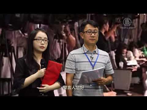 小品:外交部大实话(韩国萨德 朝鲜拥核)