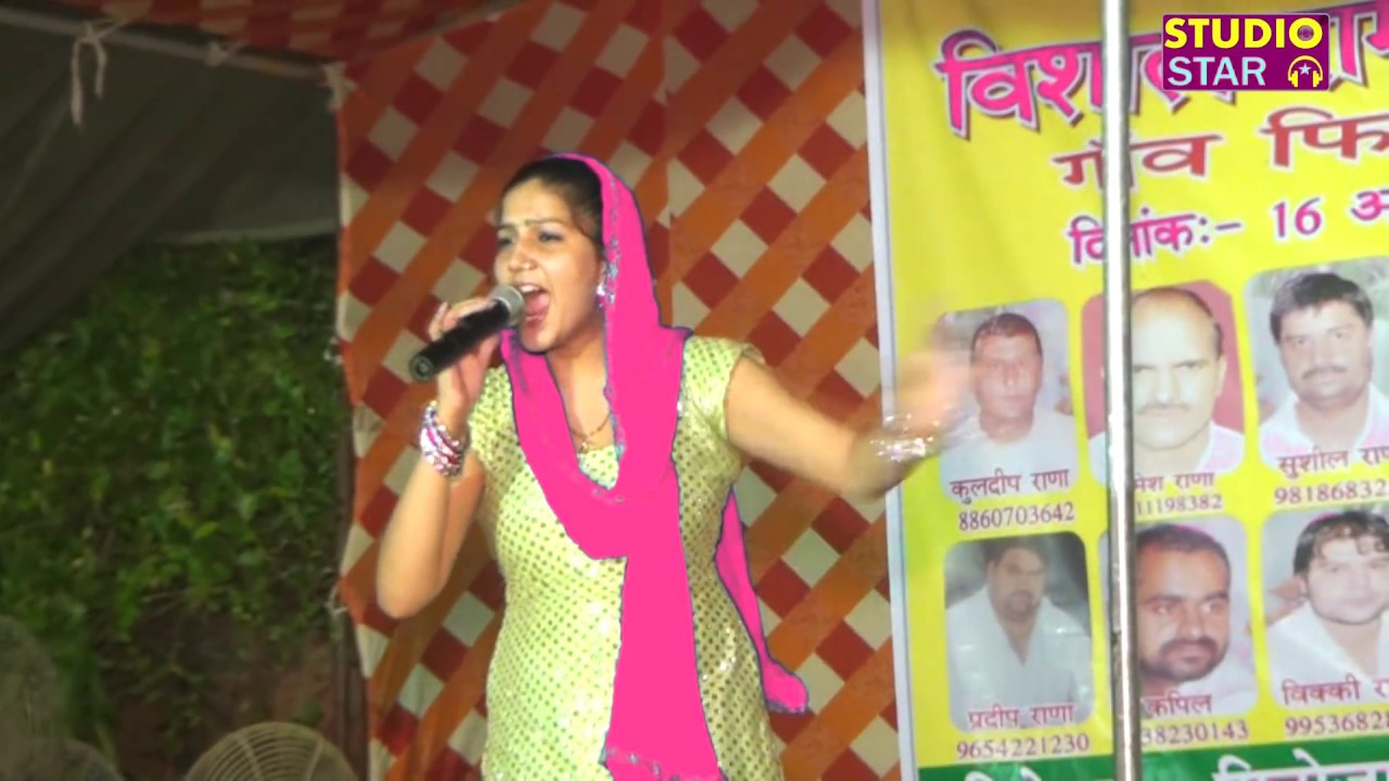 sapna choudhary dance video mp3 song