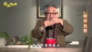 孫叔唱副歌~老年生活
