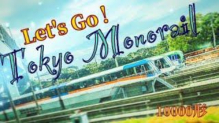 【モノレール】東京モノレール10000形(浜松町 - 羽田間)、出発進行・前面展望・通過シーン・車窓など@Tokyo.2021