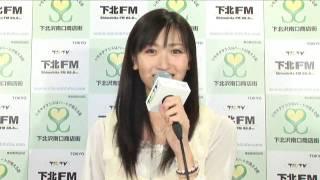 2009年10月29日収録 http://www.shimokitafm.com/ http://ameblo.jp/rur...