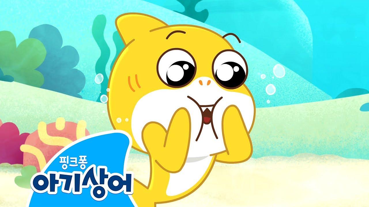 귀여운 건 못 참아   어린이 애니메이션   아기상어 올리와 윌리엄   핑크퐁! 아기상어 올리