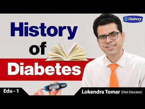 history-of-diabetics-in-hindi---part-1-|-history-of-diabetes-mellitus-|-what-is-diabetics-|-diabexy