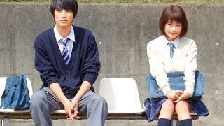 ベストセラーを誇る咲坂伊緒の漫画を実写化した青春ロマンス。女子生徒...