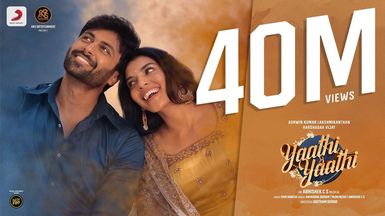 Download Yaathi Yaathi Music Video | Ashwin Kumar, Harshadaa Vijay | Abhishek CS | Goutham George | Sridhar