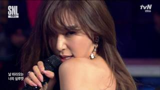 tiffany 티파니 i just wanna dance talk snl korea 052816 hd