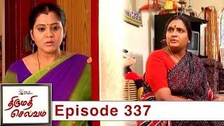 thirumathi-selvam-episode-337-02-12-2019-vikatanprimetime
