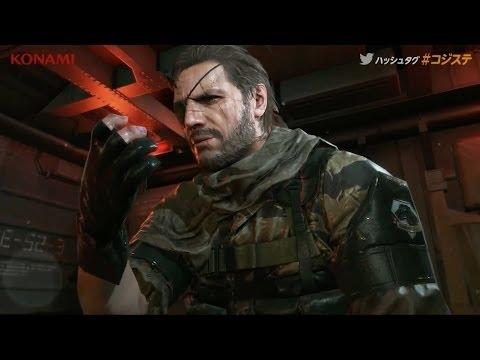 E3 2014: Metal Gear Solid V: The Phantom Pain Gameplay