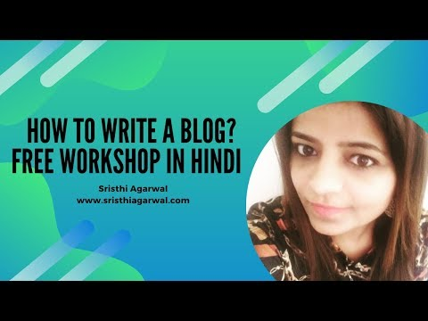 Free Blogging Workshop in Hindi | How To Write A Blog? |How To Start Writing