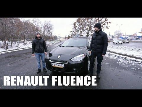Обзор Renault Fluence (рено флюенс),  Рено Флюенс за 600 тыс от Авто-Лето