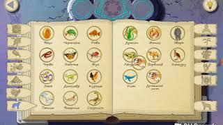 Doodle Alchemy-All elements-100% / Алхимия на бумаге-Все элементы-100% | Doodle Alchemy