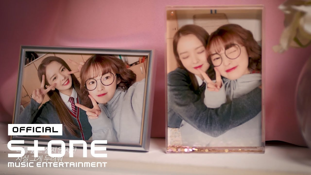 [소녀의 세계 OST Part 4] VIINI (권현빈) - 너의 편 (Friends) MV #1