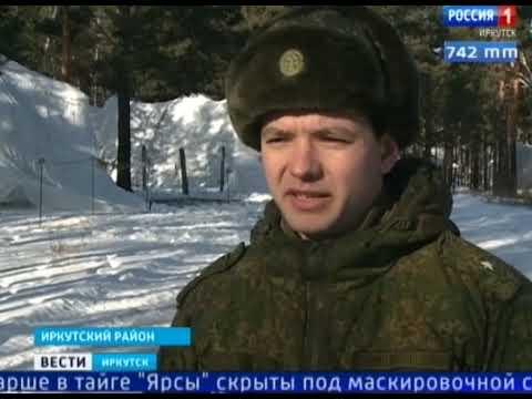 Военные учения РВСН
