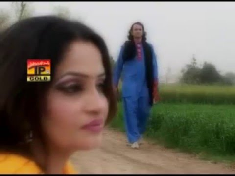 Chalre Chalre Waal - Muhammad Hussain Bandyalvi - Album 12 - Official Video