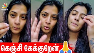 Varalaxmi Sarathkumar Speech - 25-03-2020 Tamil Cinema News