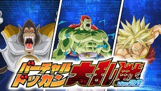 IL BATTLEFIELD è BELLO! Dragon Ball Z Dokkan Battle ITA
